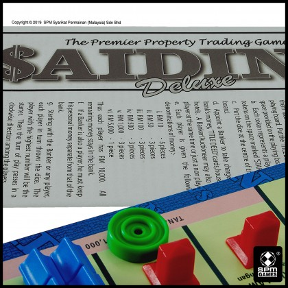Saidina - Deluxe (SPM22)