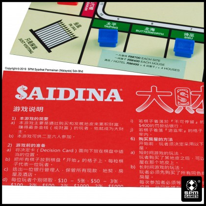 Saidina 大财主 Chinese - Traveller (SPM147)