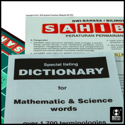 Sahibba - BME Math & Science (SPM170)